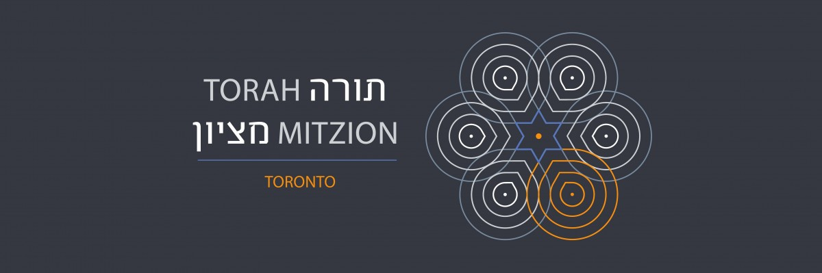 Torah Mitzion in Toronto