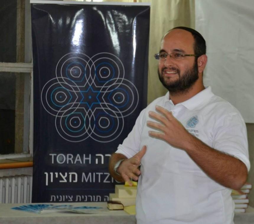 יואב כהן-חדד