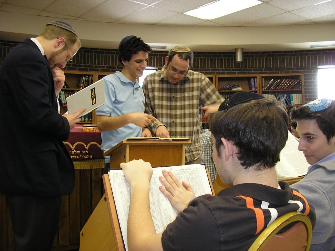 mustשיקגו 2006 לימוד