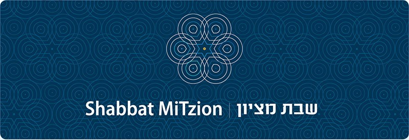 Shabbat Mitzion