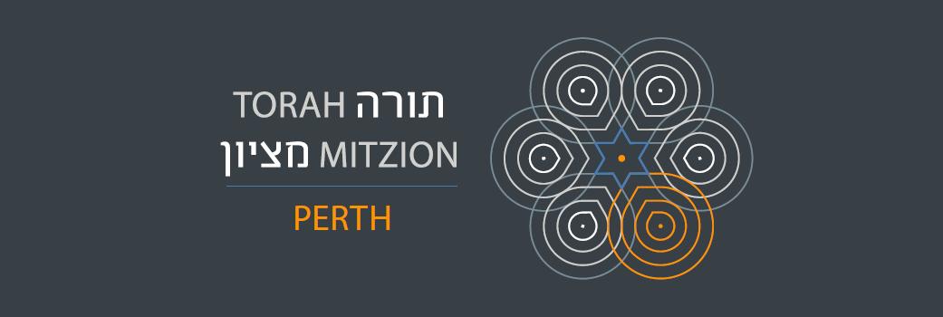 Perth - dark banner