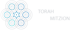 Torah Mitzion, homepage