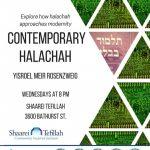 Comtemporary Halacahah