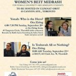 Womens' Beit Midrash