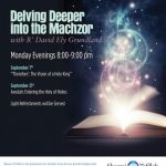 Diving Deeper into the Machzor