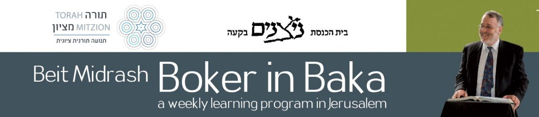 Beit Midrash Boker in Baka