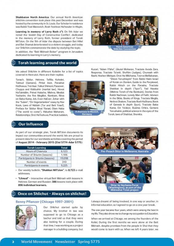 חדשות מציון אביב תשעה אנגלית סופי-page-002