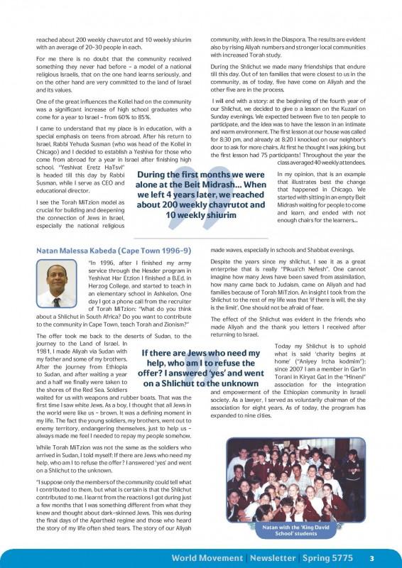 חדשות מציון אביב תשעה אנגלית סופי-page-003