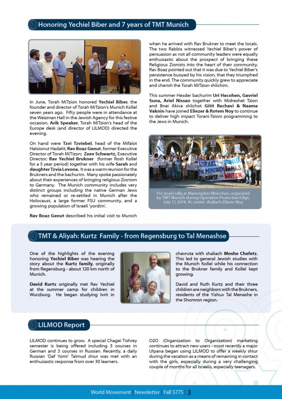 Fall Newsletter 5775 - page 3