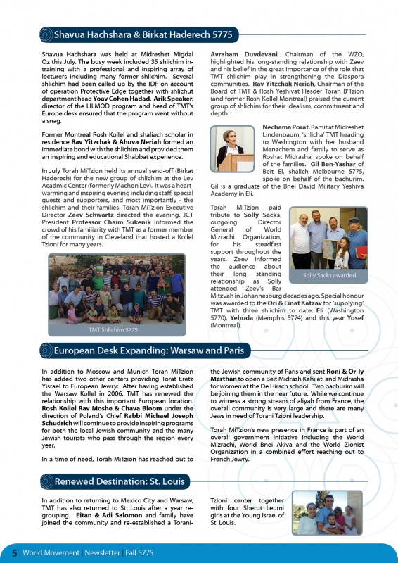 Fall Newsletter 5775 - page 5