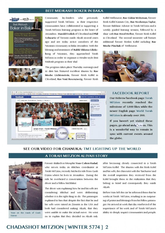 Torah MiTzion Newsletter - winter 5774-page-002