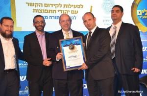 Jerusalem Prize 2016