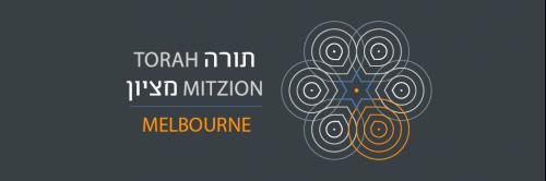 Melbourne Dark Banner