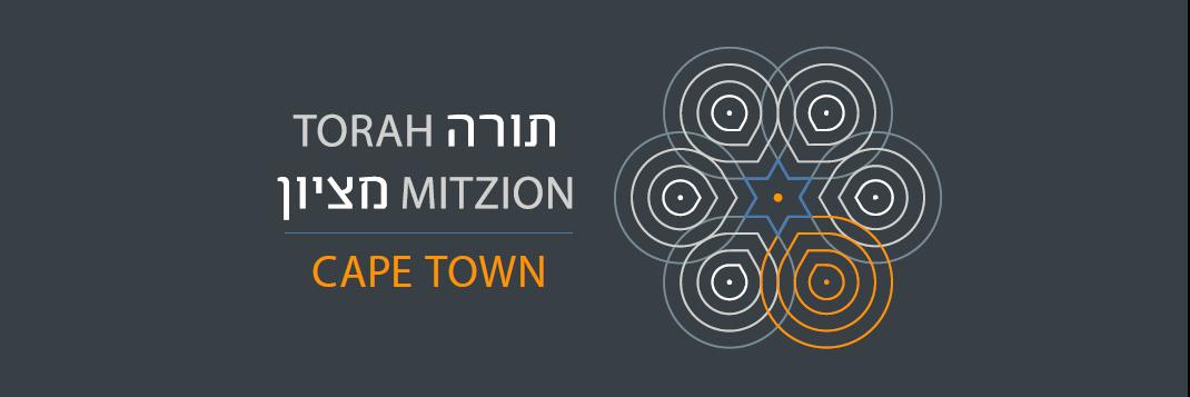 Banner logo Cape Town