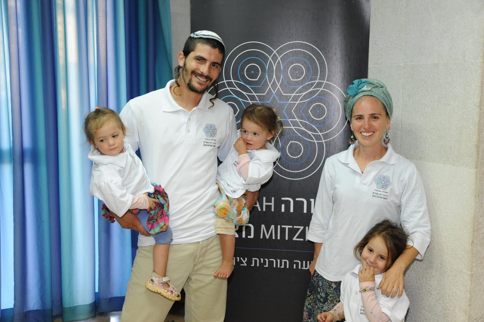 Bartov's family