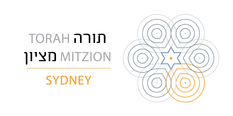 Sydney's Banner