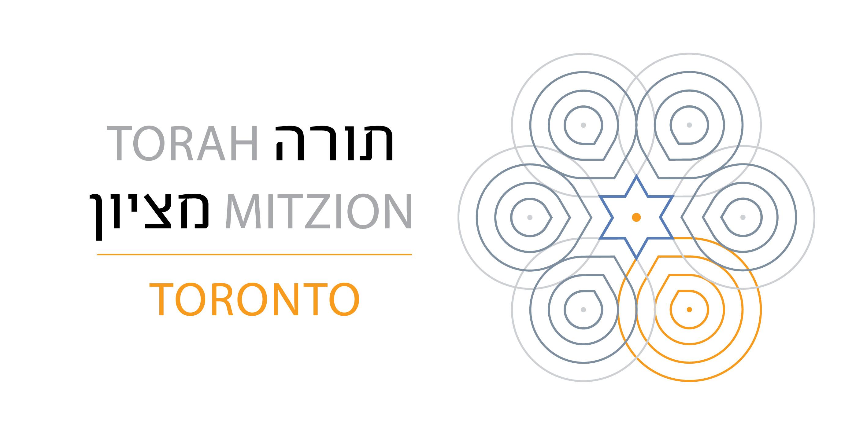 Toronto Banner