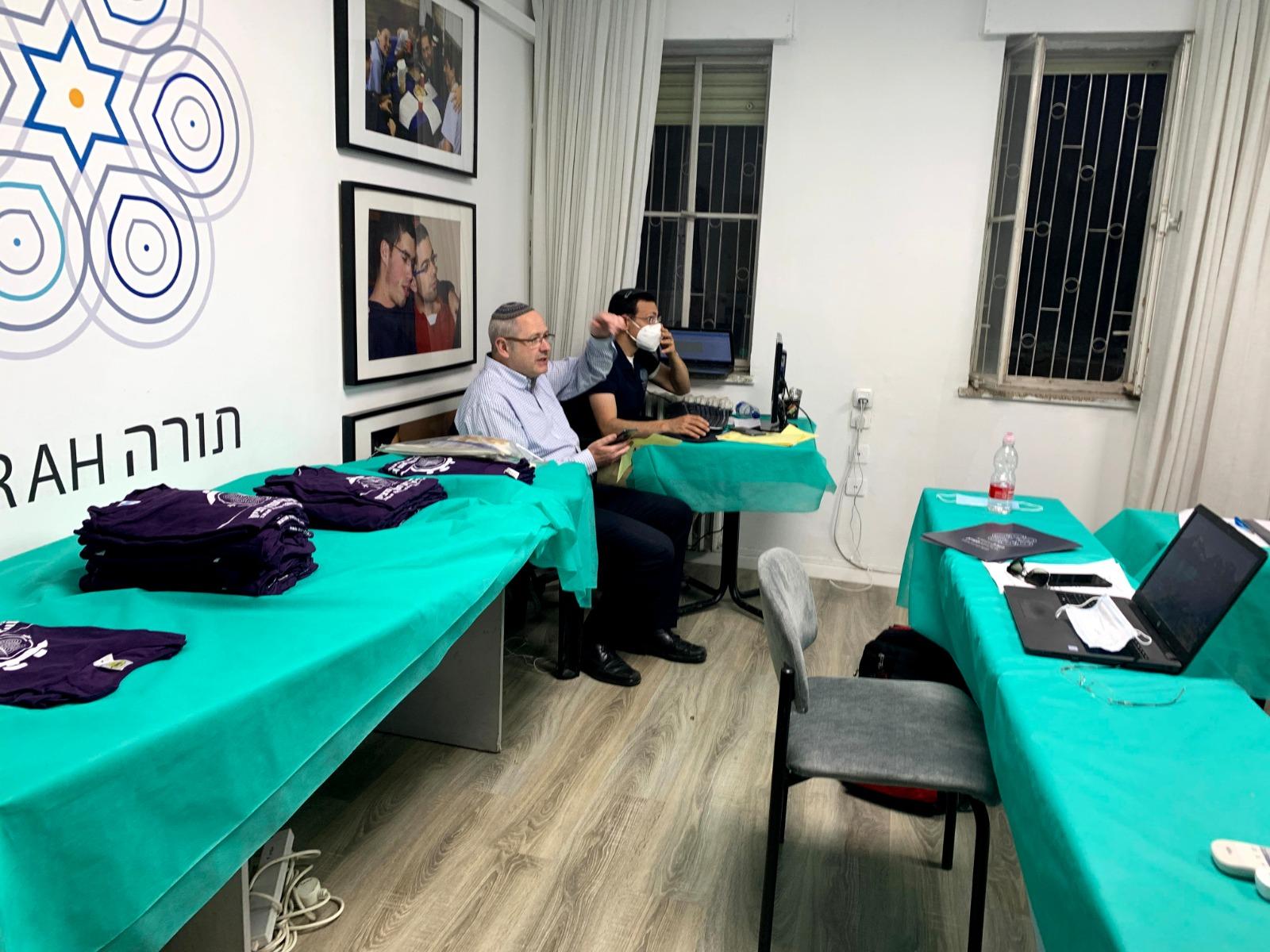 Zman Matan Torah Mitzion